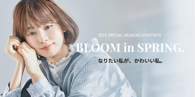 SPECIAL CONTENTS 2017 Autumn